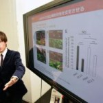 Jun Nagai explains the latest research development Copyright : Waseda University